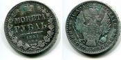 1 рубль Россия ПА 1851 год