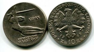 10 ������ 700 ��� ������� ������ 1965 ���