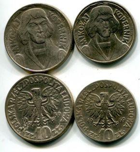10 злотых набор Коперник Польша