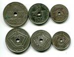 Набор монет Бельгия 1930-е, микс
