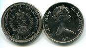 1 ����� 25 ��� ��������� ������ ��� 1977 ���