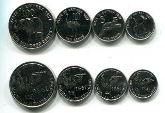 Набор монет Эритреи 1997 год
