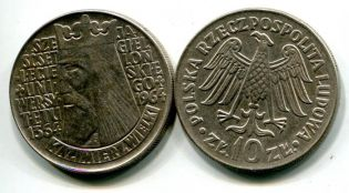 10 ������ ������� ������� ������ 1964 ���