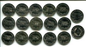 Набор монет Турции история в флагах 2015 год