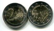 2 евро Пауль Керес Эстония 2016 год