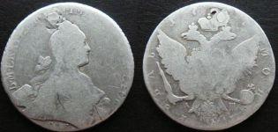 1 рубль АШ  Россия Екатерина II, год не читается