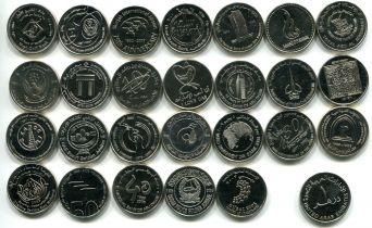 Объединённые Арабские Эмираты набор монет 25 штук