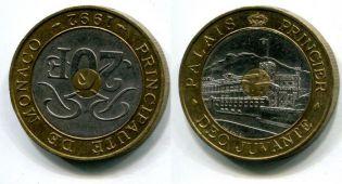 20 франков замок Монако 1992 год