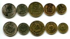 Набор монет Болгарии 1970-1990 год