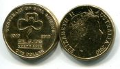 1 доллар девушки-гиды Австралия 2010 год