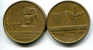 5 новых песо 150 лет Революции Уругвай 1975 год