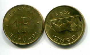 1 франк Руанда Бурунди 1961 год