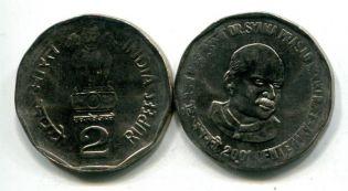 2 рупии политик Индия 2001 год