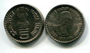 5 рупий Дадабхай Наороджи Индия 2003 год