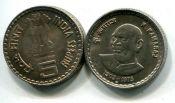 5 рупий Кумарасами Камарадж Индия 2003 год