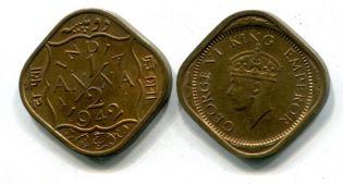 1/2 анна Индия 1942 год
