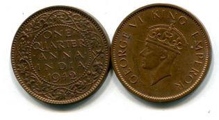 1/4 анна британская Индия 1942 год
