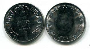 1 рупия Дургадас Индия 2003 год