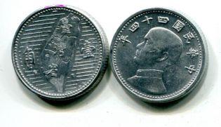 1 ��� ������� 1955 ���