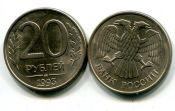 20 ������ ��� ������ 1993 ���