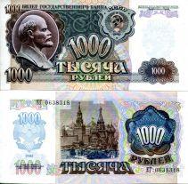 1000 рублей СССР пресс 1992 год