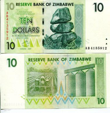 10 долларов Зимбабве 2007 год