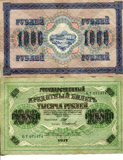 1000 ������ ������ 1917 ���
