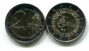 2 евро председательство ЕС Словакия 2016 год