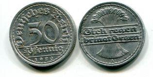 50 пфеннингов Германия 20-е