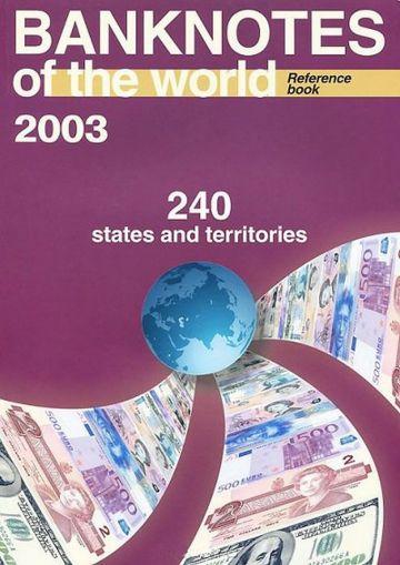 �������� ����� ���� 2003 �������-����������