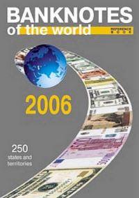 Банкноты стран мира 2006 каталог-справочник