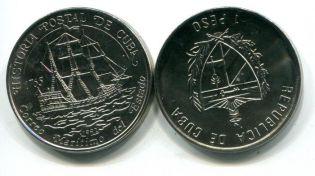 1 песо почтовый корабль Куба 1992 год