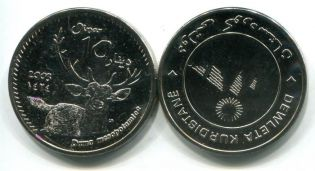 10 ����� ����� ��������� 2003 ���