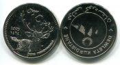10 динар олень Курдистан 2003 год