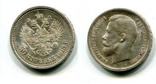 50 ������ �� ������ 1913 ���