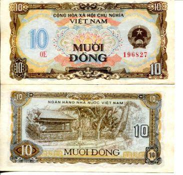 10 донг Вьетнам 1980 год