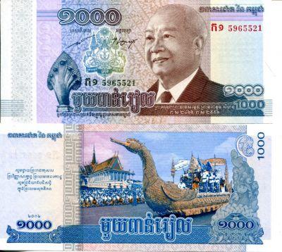 1000 риелей Камбоджа 2012 год