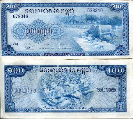 100 риелей Камбоджа