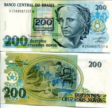 200 крузейро на 200 крузадо Бразилия 89-90 год
