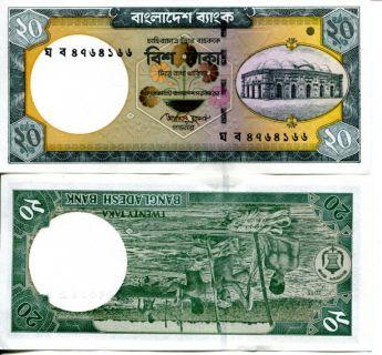 20 так Бангладеш 2011 год