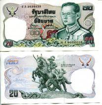 20 бат Таиланд 1981 год