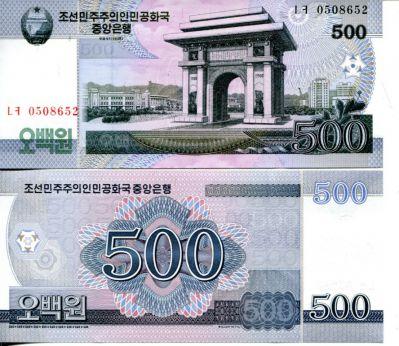 500 вон Северная Корея 2008 год