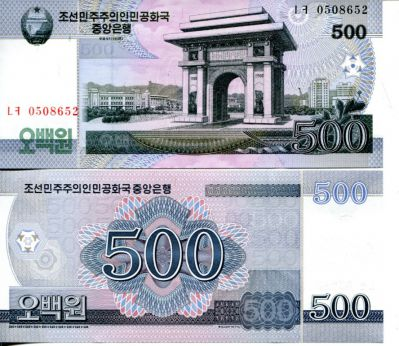 500 ��� �������� ����� 2008 ���