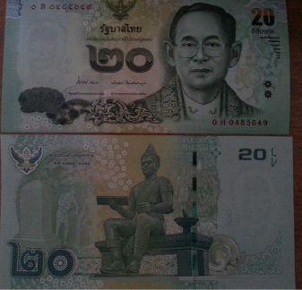 20 бат Таиланд 2014 год