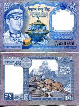 1 рупия Непал 1974 год