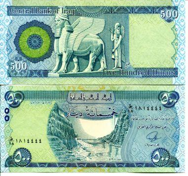 500 динар Ирак 2004 год