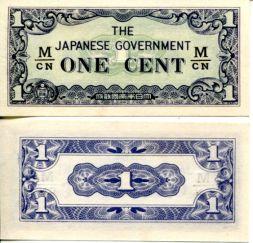 1 цент Японская оккупация Малайя 1942 год