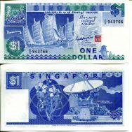 1 доллар Сингапур 1987 год