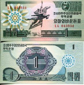 1 вон Северная Корея 1988 год