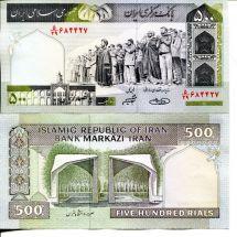 500 риалов Иран 2003 год